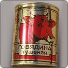 http://baydarkin.ru/forum/extensions/hcs_image_uploader/uploads/0/6500/6999/thumb/p18p65i12c1d6er2j1g961qr6178f2.png