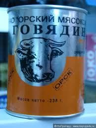 http://baydarkin.ru/forum/extensions/hcs_image_uploader/uploads/0/6500/6999/thumb/p18p65ih60kpq1sn91apem2qnhs3.jpg