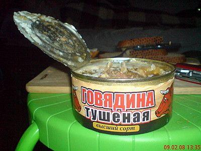 http://baydarkin.ru/forum/extensions/hcs_image_uploader/uploads/0/6500/6999/thumb/p18p65ivtpvjedg1j419rf1ro34.jpg