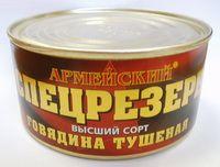 http://baydarkin.ru/forum/extensions/hcs_image_uploader/uploads/0/6500/6999/thumb/p18p65kduhgqbsts1ooopuumjd8.jpg