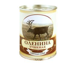 http://baydarkin.ru/forum/extensions/hcs_image_uploader/uploads/0/6500/6999/thumb/p18p65uike7ft3j2qjrsku106s1.jpg