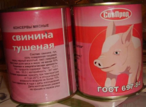 http://baydarkin.ru/forum/extensions/hcs_image_uploader/uploads/0/7000/7001/thumb/p18p68ce0d1f6e1rek1kn6t2m13fm1.jpg