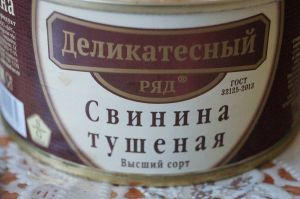http://baydarkin.ru/forum/extensions/hcs_image_uploader/uploads/10000/6000/16075/thumb/p1big74jn118tucit1q4t5spu5m1.jpg