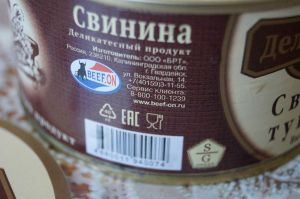 http://baydarkin.ru/forum/extensions/hcs_image_uploader/uploads/10000/6000/16075/thumb/p1big74jn1e27iah1b7vec8sfe2.jpg