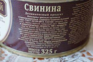 http://baydarkin.ru/forum/extensions/hcs_image_uploader/uploads/10000/6000/16075/thumb/p1big74jn1s5s16a81lvi10e4293.jpg