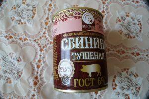 http://baydarkin.ru/forum/extensions/hcs_image_uploader/uploads/10000/6500/16543/thumb/p1bmbo4hniiqil0h1a8e1g1u4s71.JPG
