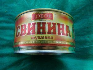 http://baydarkin.ru/forum/extensions/hcs_image_uploader/uploads/10000/6500/16617/thumb/p1bmohehj81l44tmf13mbshs1tdi1.JPG
