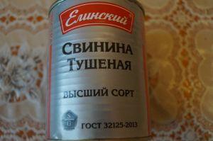 http://baydarkin.ru/forum/extensions/hcs_image_uploader/uploads/10000/6500/16641/thumb/p1bmun8ruiskq134dhe218r27mo1.JPG