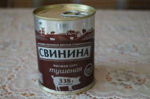 http://baydarkin.ru/forum/extensions/hcs_image_uploader/uploads/10000/6500/16719/thumb/p1bnlr6cu01kvq10komudme21ud02.JPG