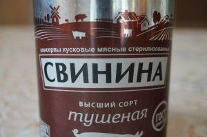 http://baydarkin.ru/forum/extensions/hcs_image_uploader/uploads/10000/6500/16719/thumb/p1bnlr6cu0e4akuec14k41fp51.JPG