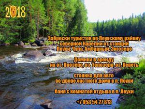 http://baydarkin.ru/forum/extensions/hcs_image_uploader/uploads/10000/8500/18801/thumb/p1ch2hgf681s7v15ib1dsv75bjvj1.jpg