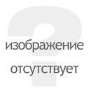 http://baydarkin.ru/forum/extensions/hcs_image_uploader/uploads/users/1000/1/tmp/thumb/p19tacbvvvptb17vs1gmd1rgomik4.JPG