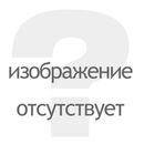 http://baydarkin.ru/forum/extensions/hcs_image_uploader/uploads/users/4000/3799/tmp/thumb/p1a6r9adc96ehhhm1tidf6knmq2.JPG