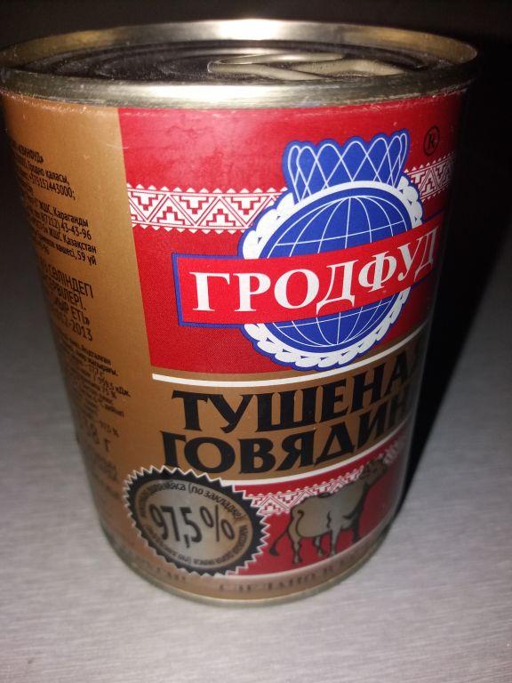 https://baydarkin.ru/forum/uploads/images/6971/f54b9307ce8bf956643614cfd49e61a9.jpg
